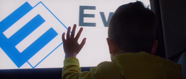 Ewals Cargo Care Logo shot